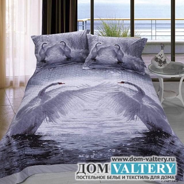 Покрывало Valtery PRS-129 (размер 220х240 см)