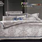 Постельное белье Valtery 220-80 (размер 2-спальный)