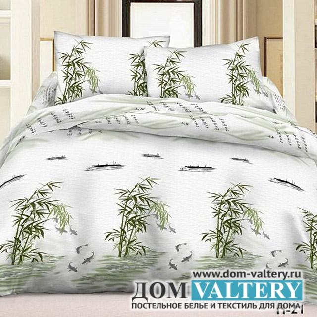 Постельное белье Valtery П-21 (размер 1,5-спальный)