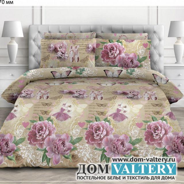 Постельное белье Valtery AP-67 (размер 2-спальный)